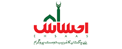 EHSAAS Program logo